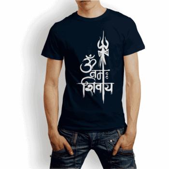Har Har Mahadev T-Shirt 4
