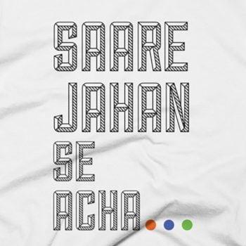 Saare Jahan Se Acha T-Shirt 6
